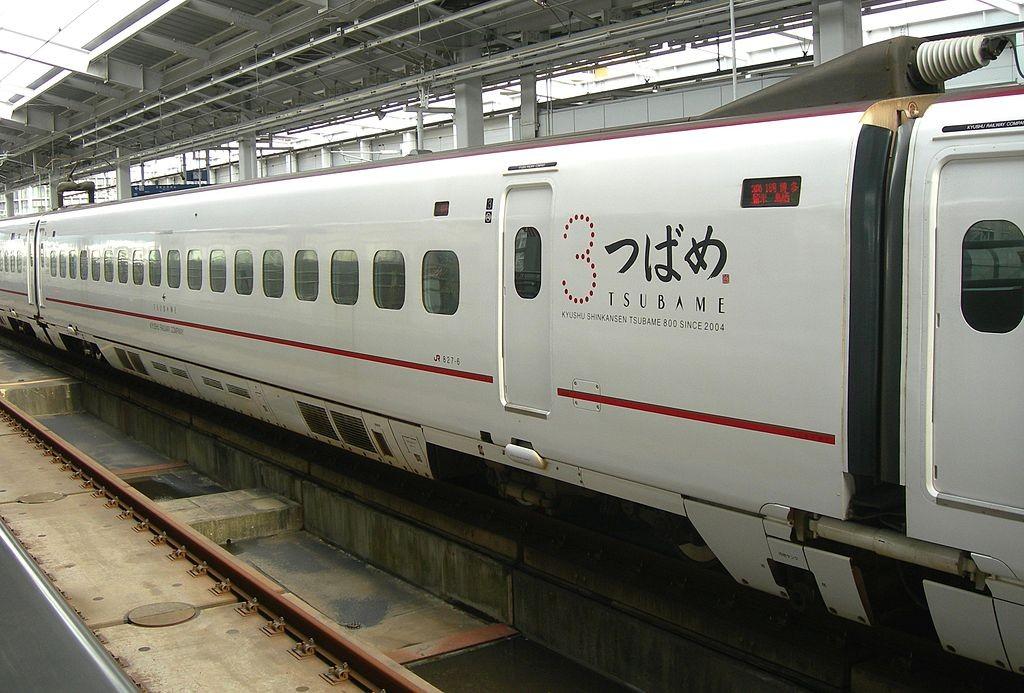 新幹線 800系