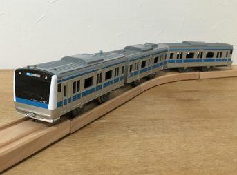 プラレール E233系 京浜東北線