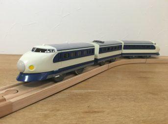 プラレール 0系新幹線
