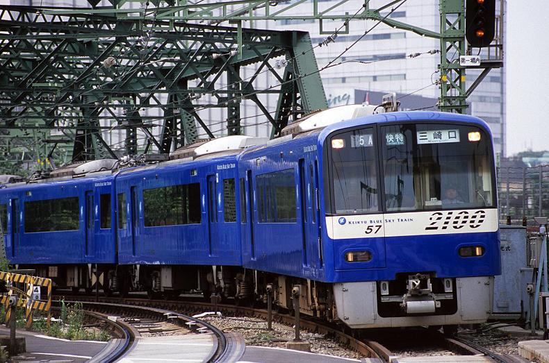 京急2100形 ブルースカイトレイン