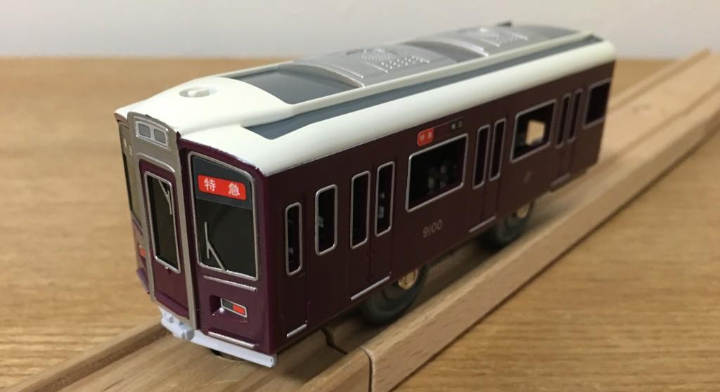プラレール 阪急電鉄9000系
