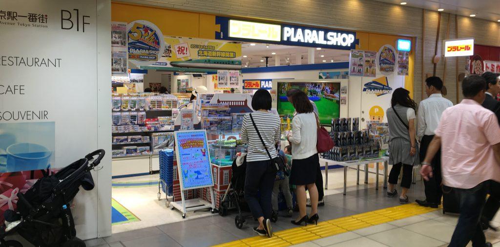 プラレールショップ 東京店