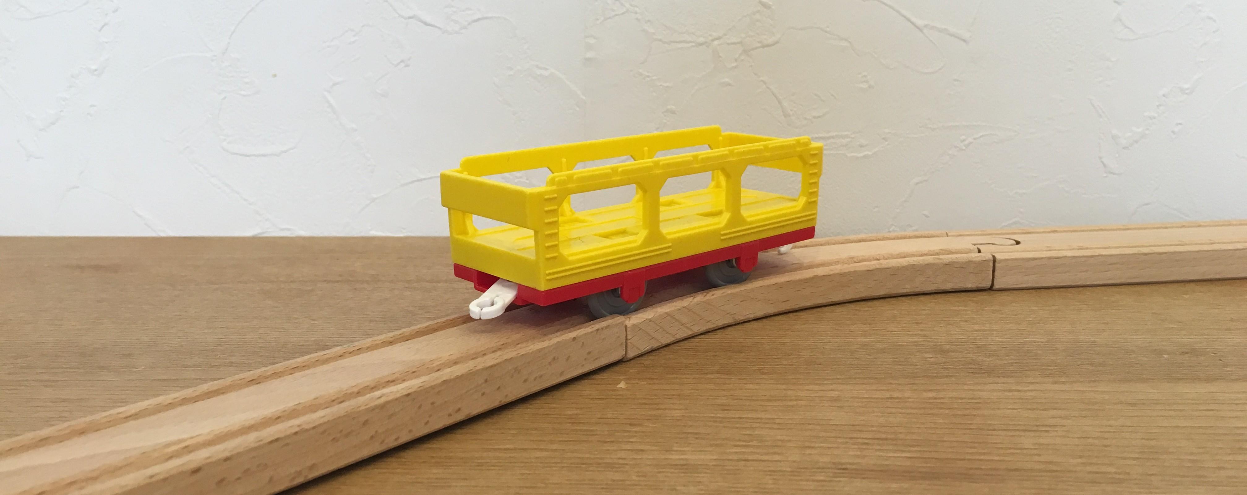 プラレール トミカ搭載貨車
