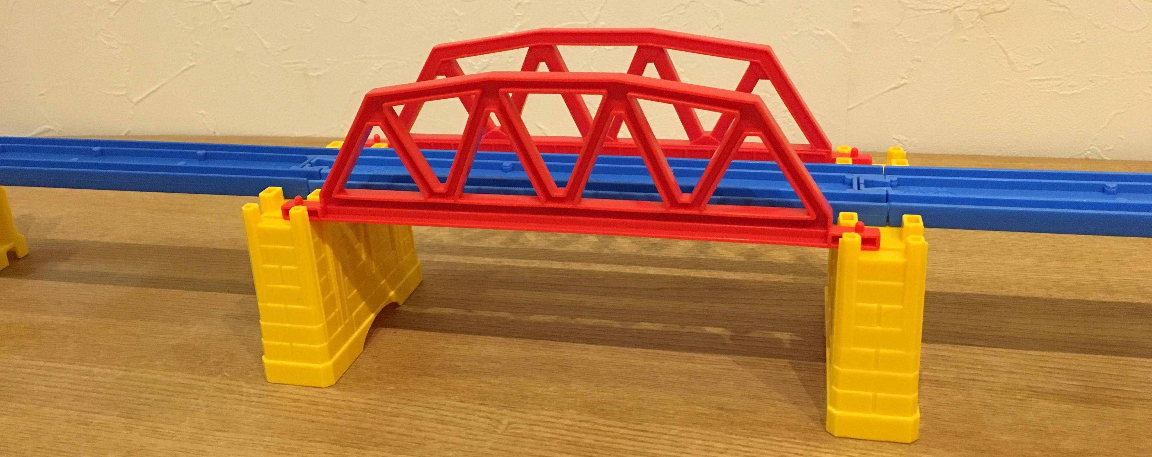 プラレール 鉄橋