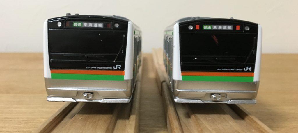 プラレール E233湘南色