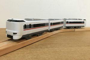 プラレール 287系電車
