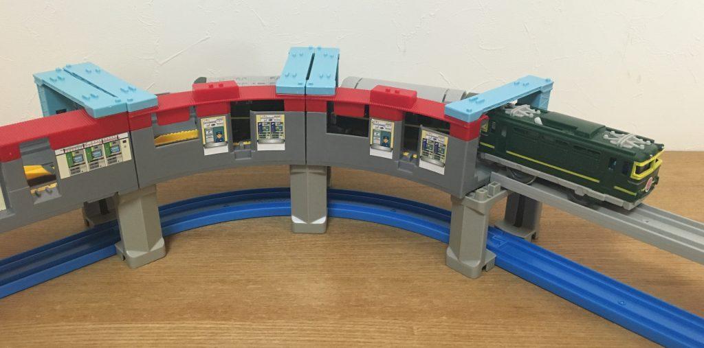 プラレール 曲線の駅