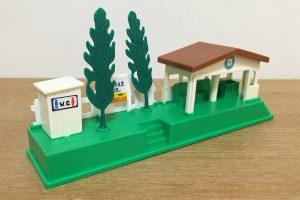 プラレール いなかの駅