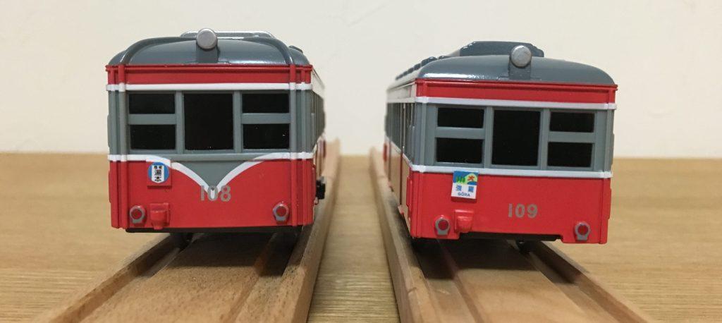 プラレール 箱根登山鉄道 モハ2形