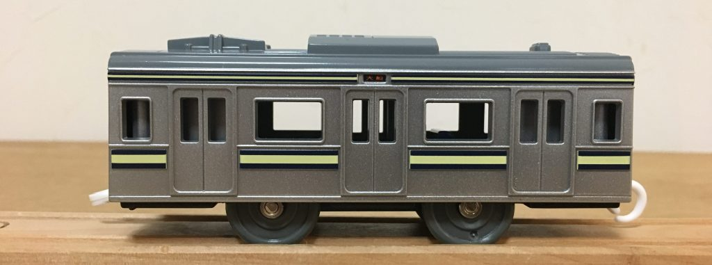 プラレール E217系 横須賀線