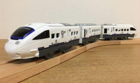 プラレール JR九州885系特急電車