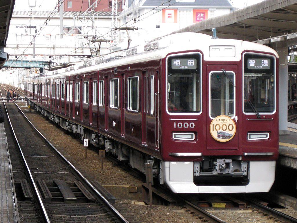 阪急電鉄1000系