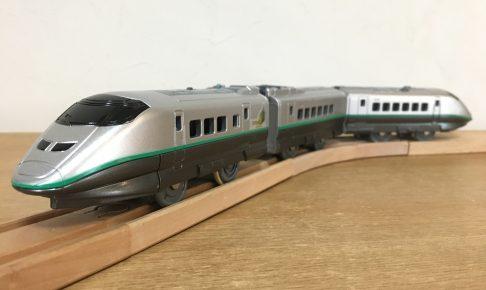 プラレール E3系新幹線つばさ