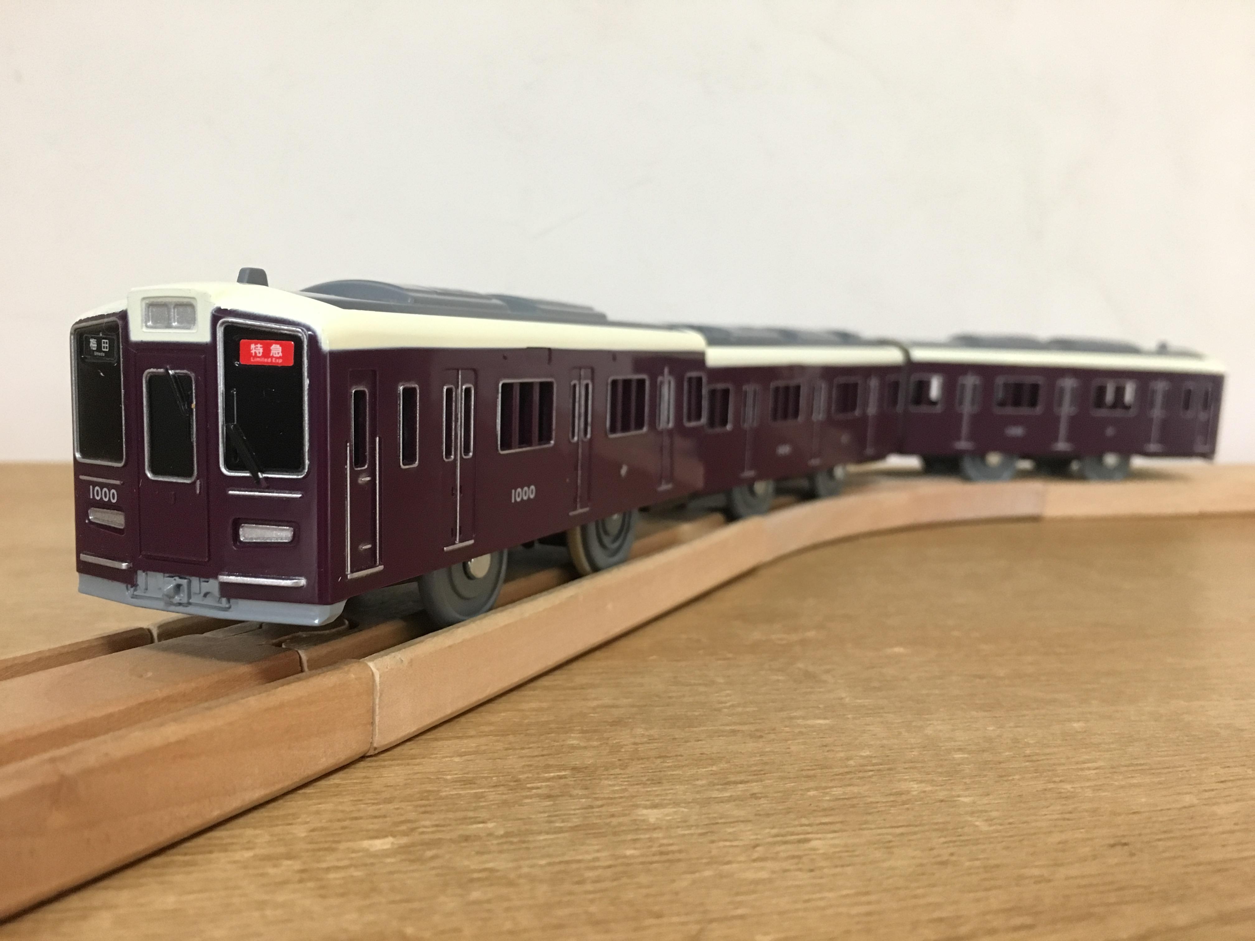 プラレール 阪急電鉄1000系