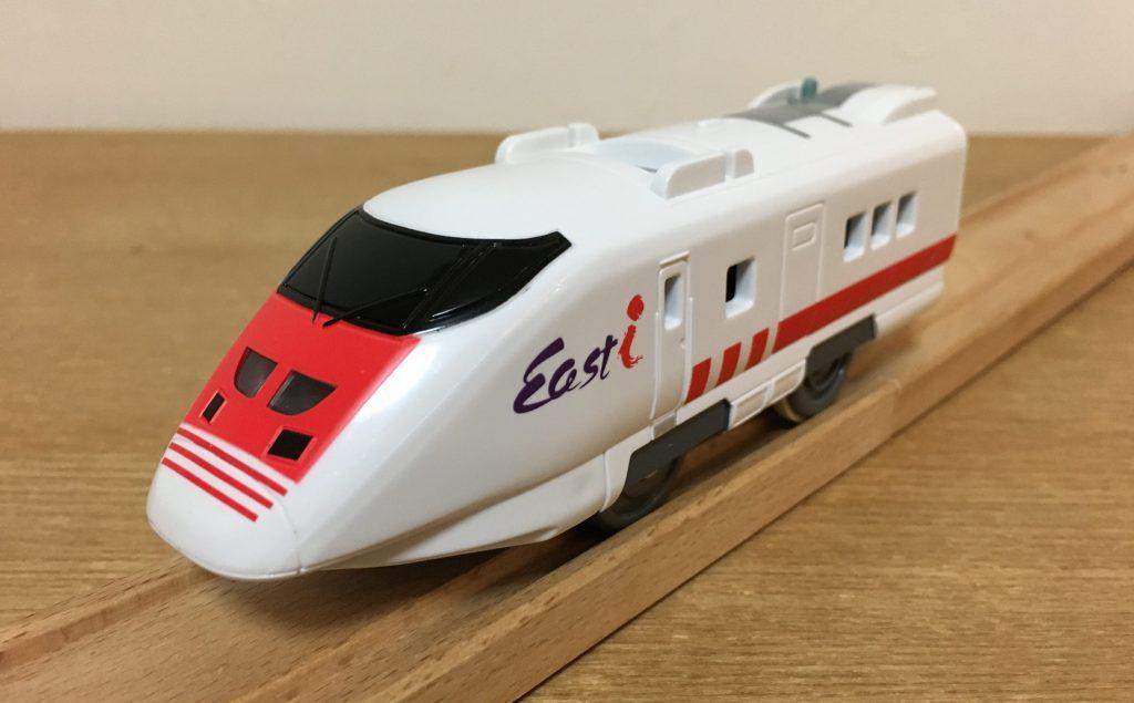 プラレール E926形新幹線 イーストアイ
