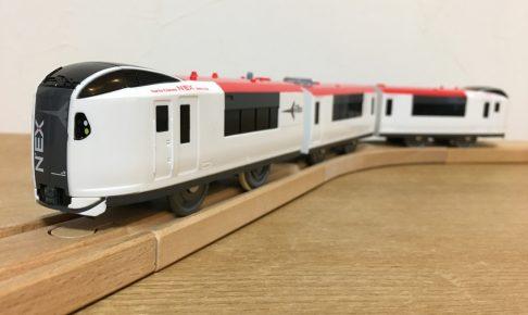 プラレール E259系 成田エクスプレス