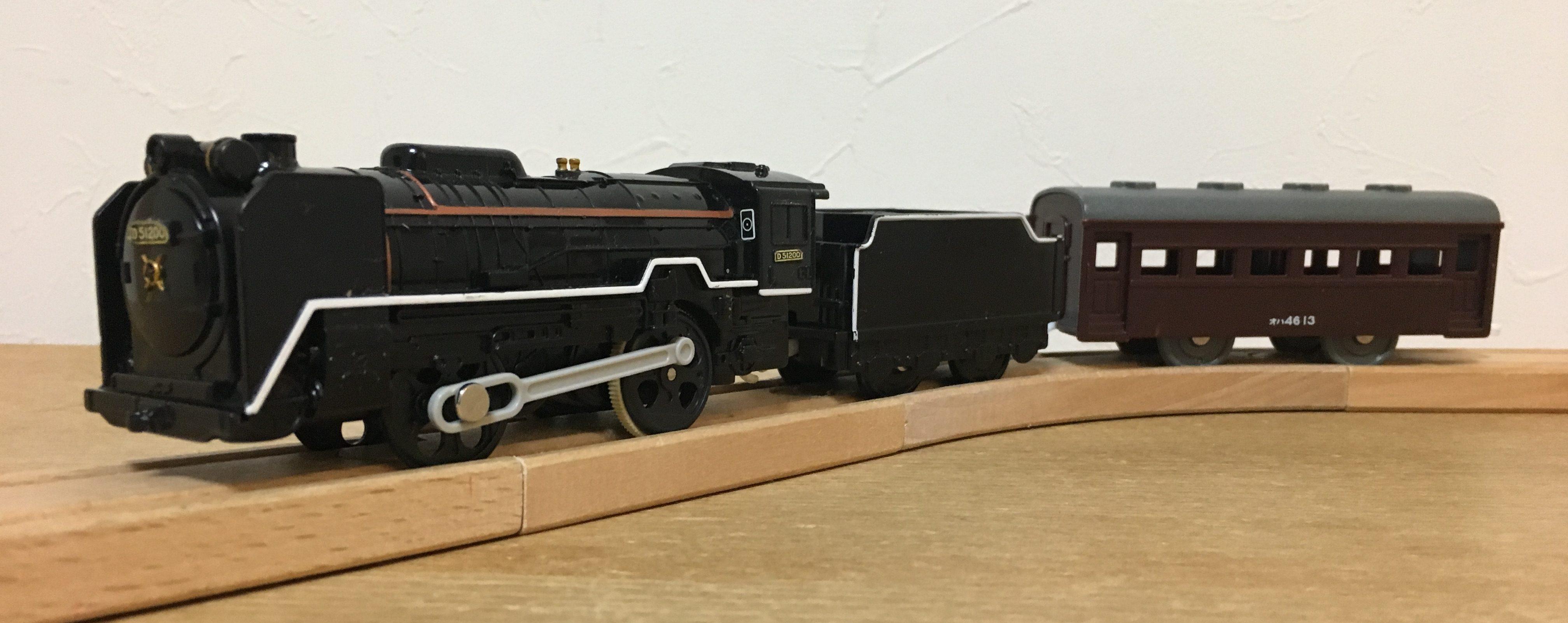 プラレール D51-200