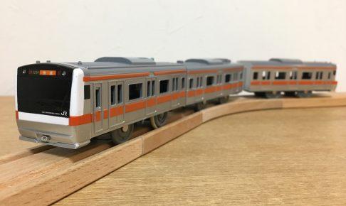 プラレール E233系 中央線