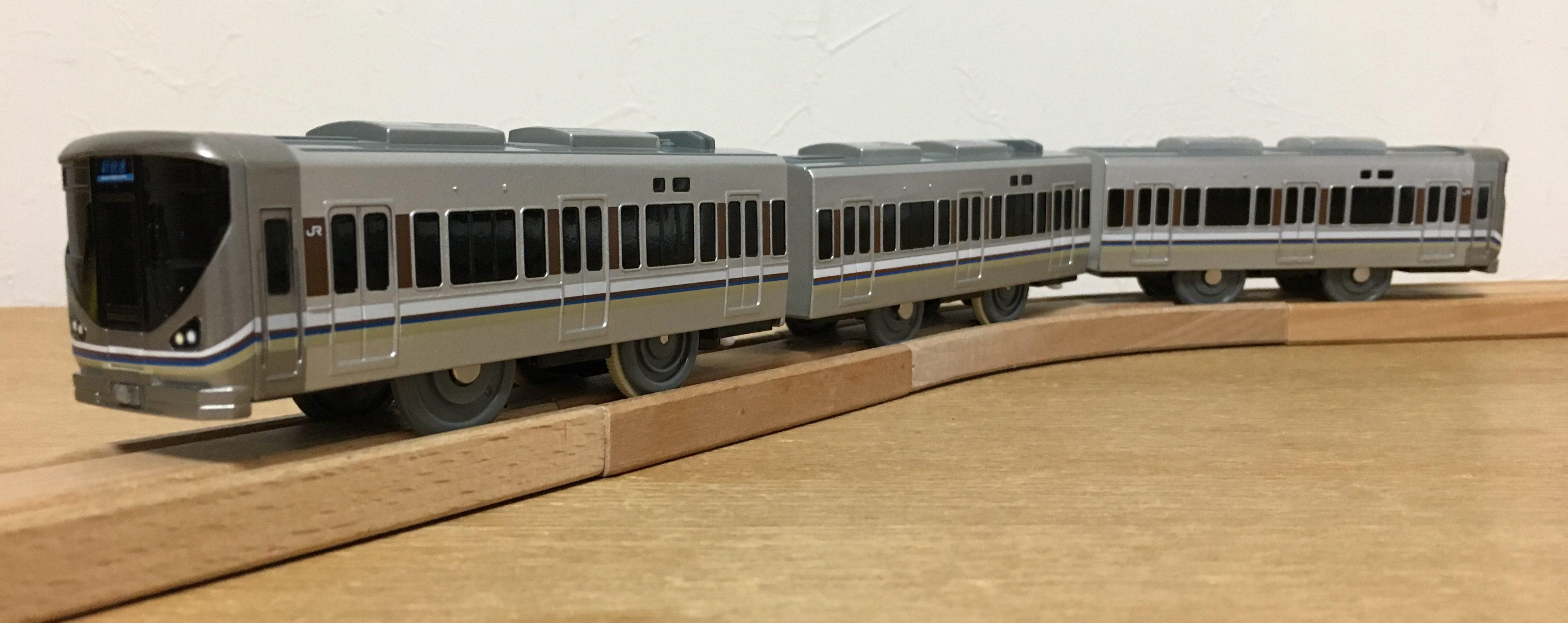 プラレール 225系 新快速
