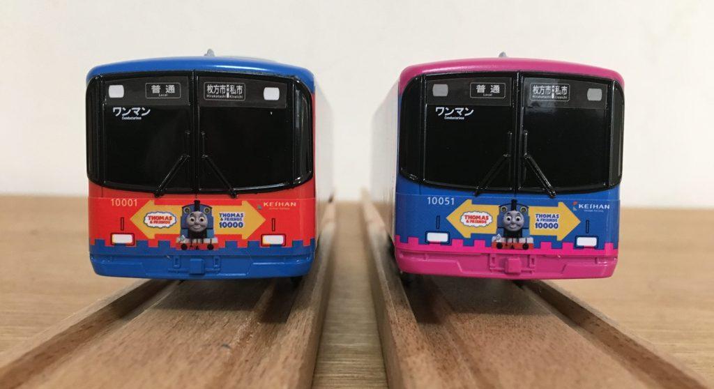 プラレール 京阪電鉄 10000系 きかんしゃトーマス号
