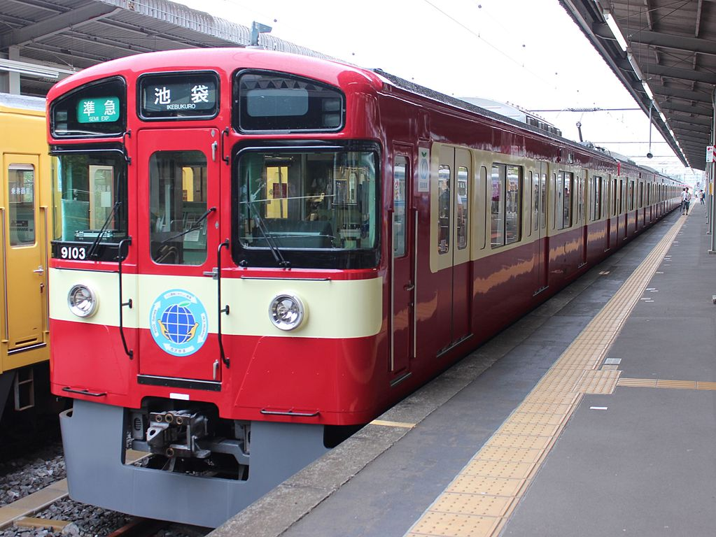 西武9000系 RED LUCKY TRAIN(Photo by:Rsa)