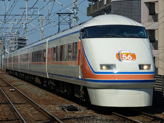 東武鉄道 100系 スペーシア(Photo by:Nyohoho)