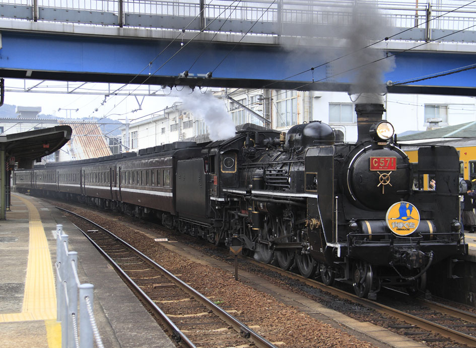 C57-1号 蒸気機関車 SLやまぐち号(Photo by:spaceaero2)