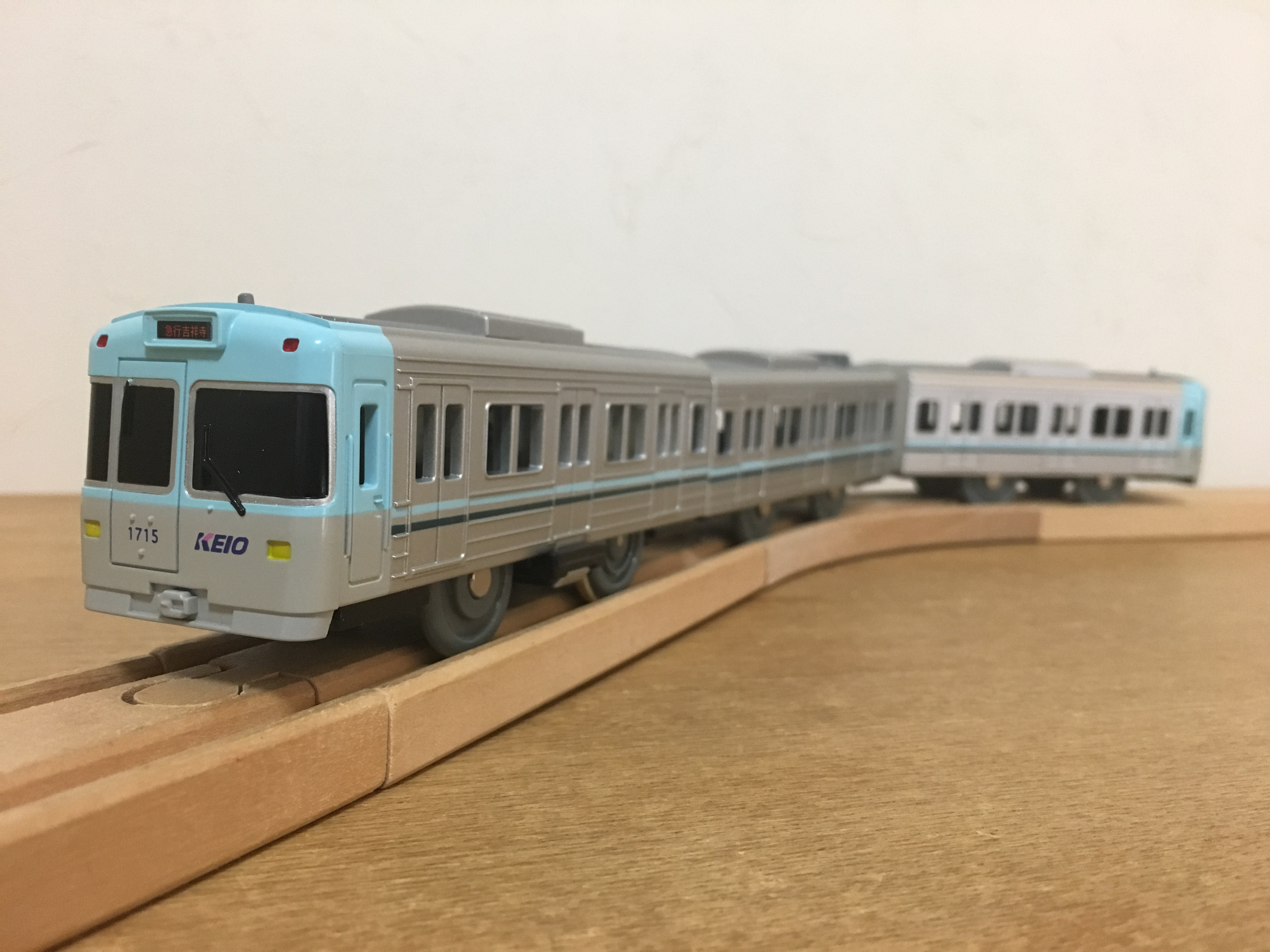 プラレール 京王電鉄 井の頭線 1000系