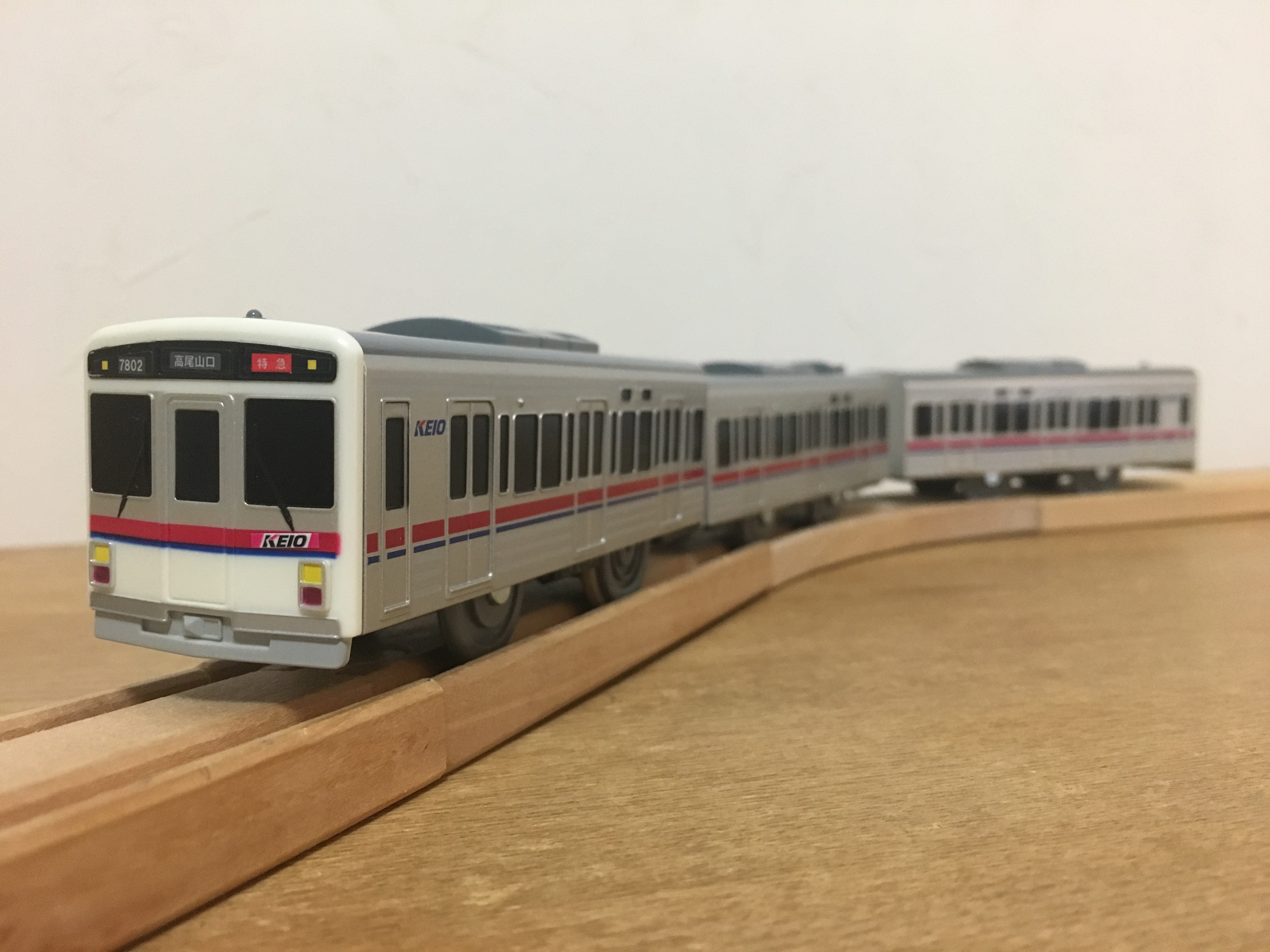 プラレール 京王電鉄 7000系