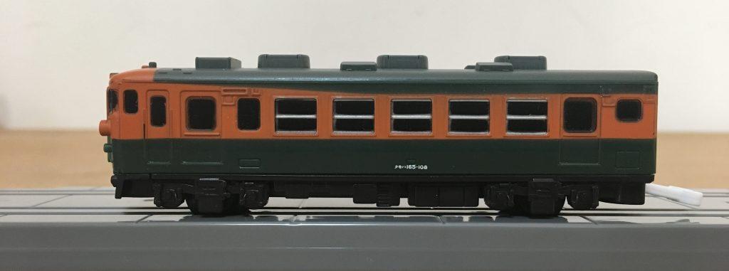 プラレールアドバンス 165系 湘南色