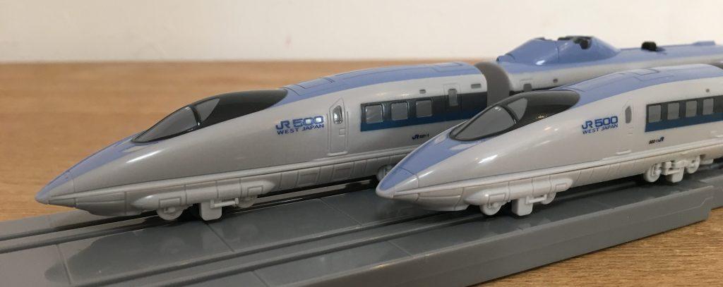 プラレールアドバンス 500系新幹線