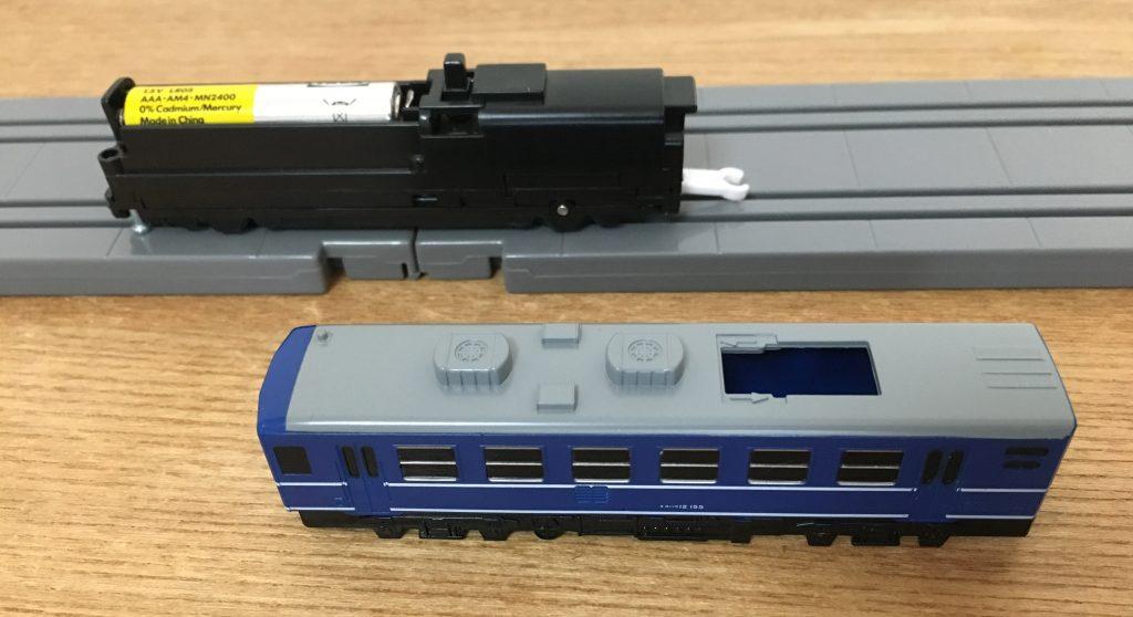 プラレールアドバンス D51-200号 蒸気機関車