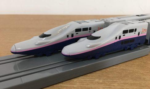 プラレールアドンバンス E4系新幹線 Max