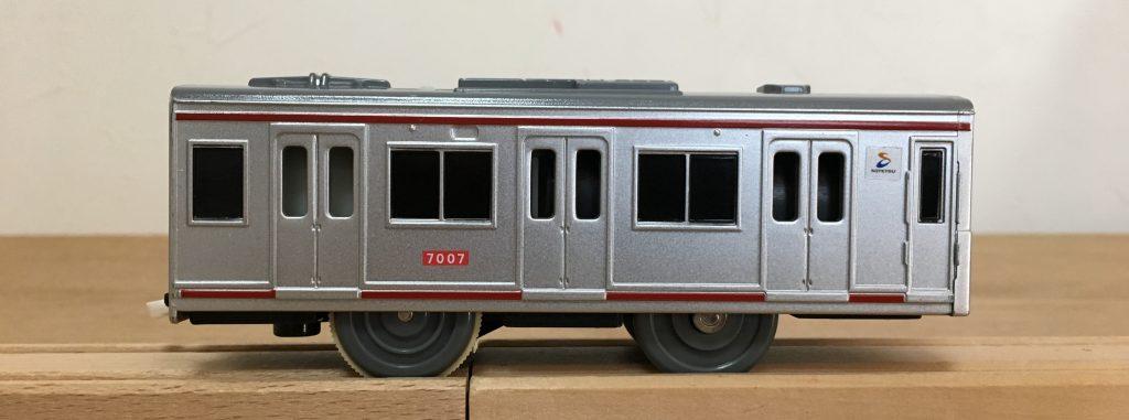 プラレール 相模鉄道7000系