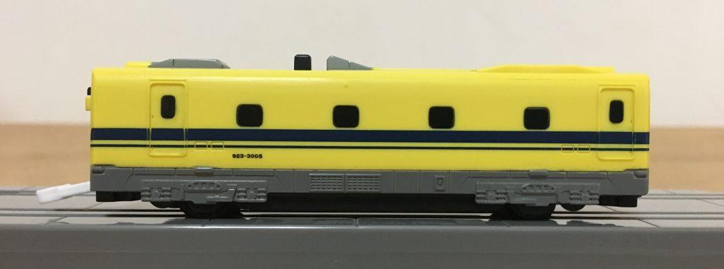 プラレールアドバンス 923形 ドクターイエロー T5編成