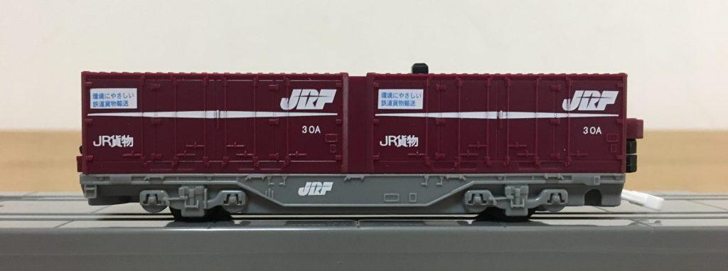 プラレールアドバンス EF510形電気機関車 レッドサンダー