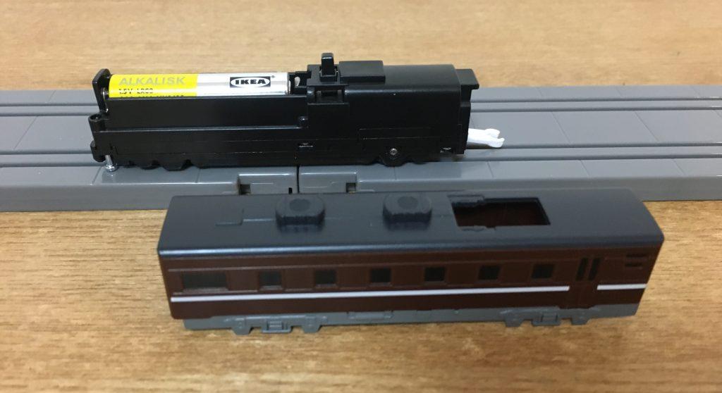 プラレールアドバンス C57-1号 蒸気機関車 SLやまぐち号