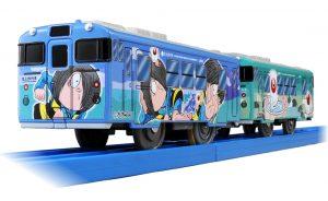 プラレール SC-01 鬼太郎&目玉おやじ列車 発売