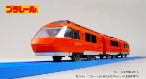 プラレール 小田急電鉄70000形 GSE 小田急TRAINSオリジナルVer 発売