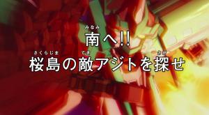 第37話「遭遇!!ハヤトとセイリュウ」放送