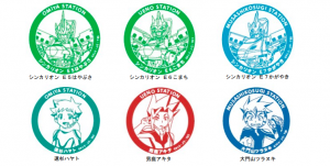 「JR東日本×シンカリオン スタンプラリー」開催