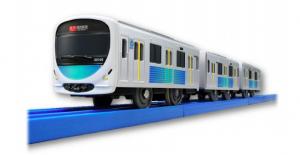 プラレール 西武鉄道30000系 スマイルトレイン 発売