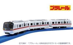 【限定】プラレール都営浅草線5300形 発売