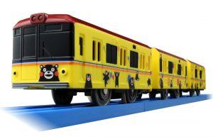 プラレール SC-09 東京メトロ銀座線 くまモンラッピング電車 発売