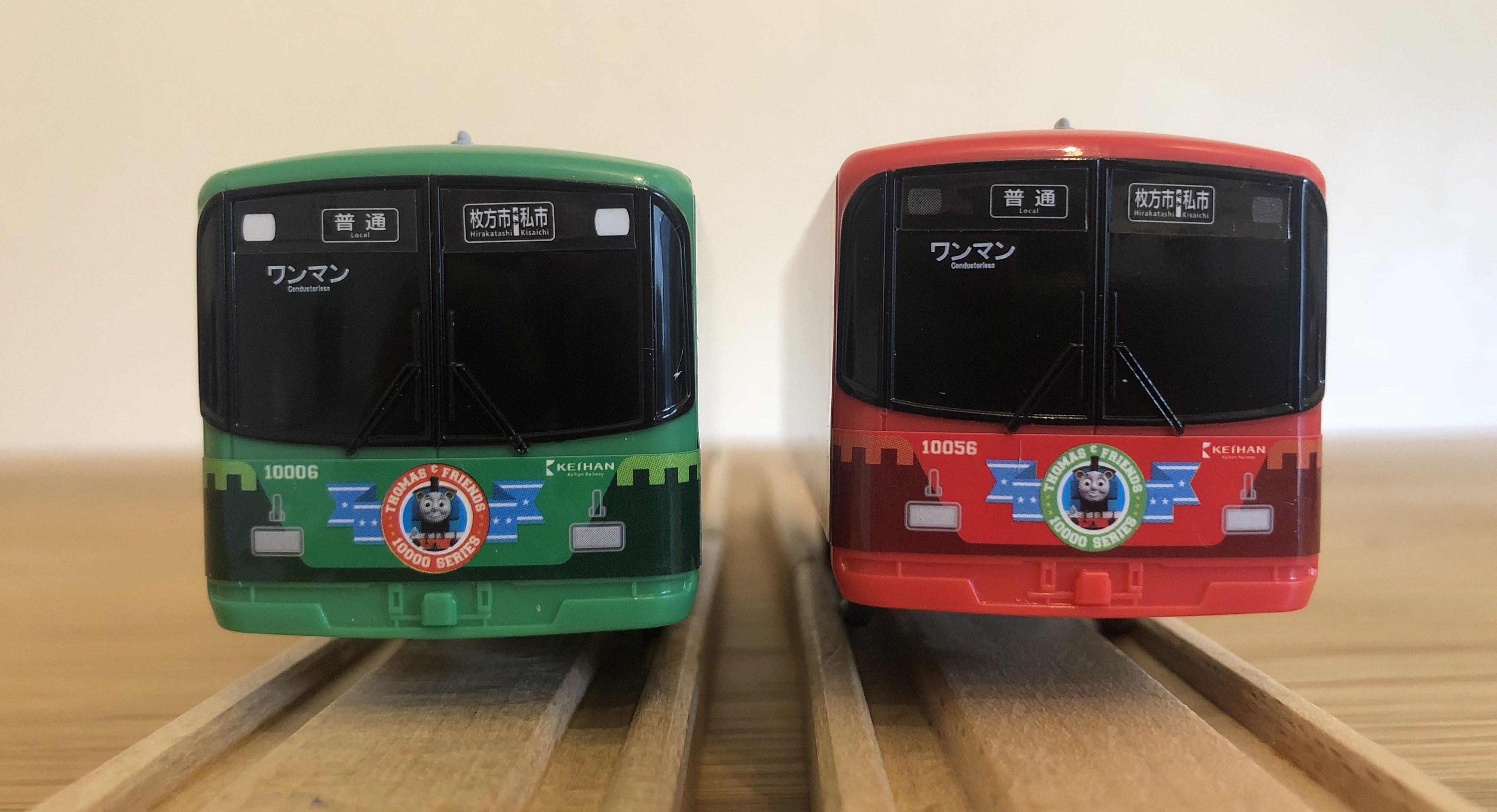 プラレール SC-10 京阪電車10000系きかんしゃトーマス号2015