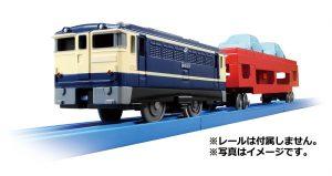 プラレール S-34 自動車運搬列車 発売