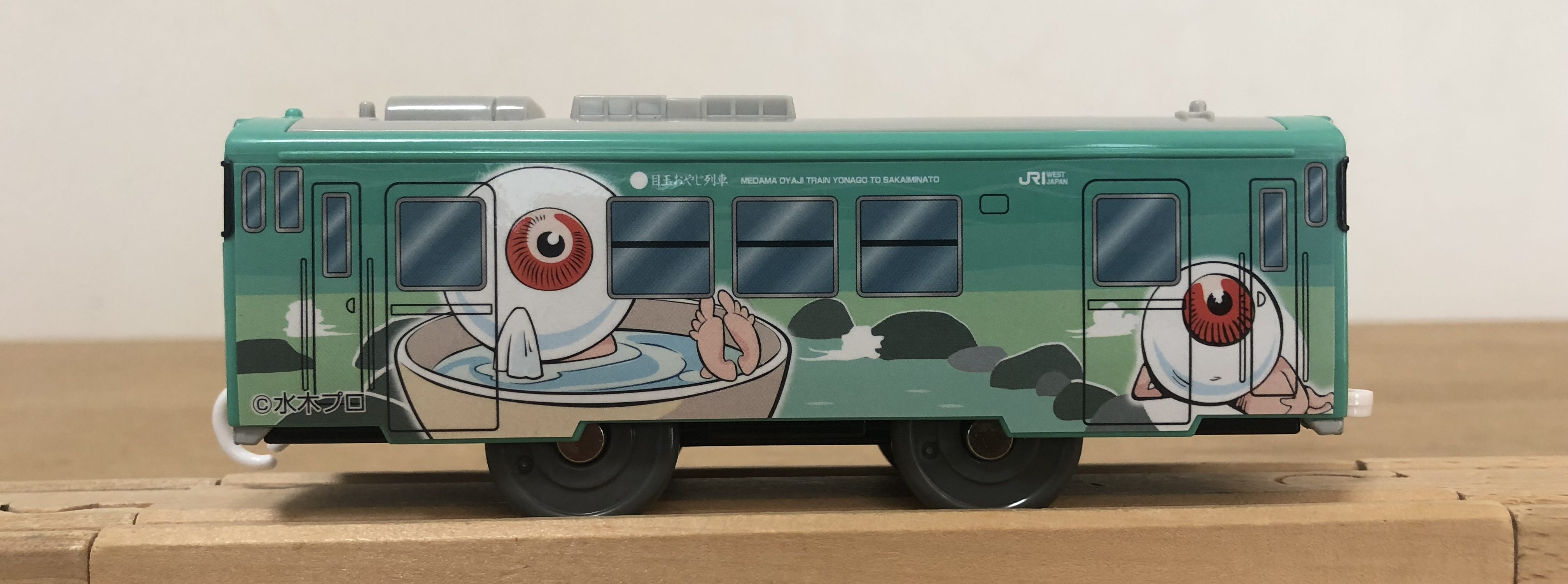 プラレール SC-01 鬼太郎&目玉おやじ列車
