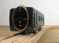 プラレール KF-04 叡山電車 ひえい