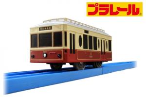 【限定】プラレール 東京さくらトラム 都電荒川線9000形(9001号車)発売