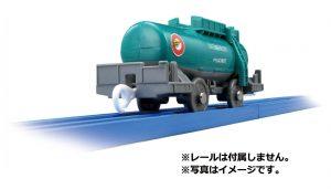 プラレール KF-09 タキ43000タンク車 発売